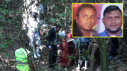 Wildlife officer arrested over Rathgama businessmen murders