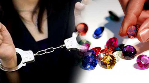 Mongolian woman among five arrested over gem heist