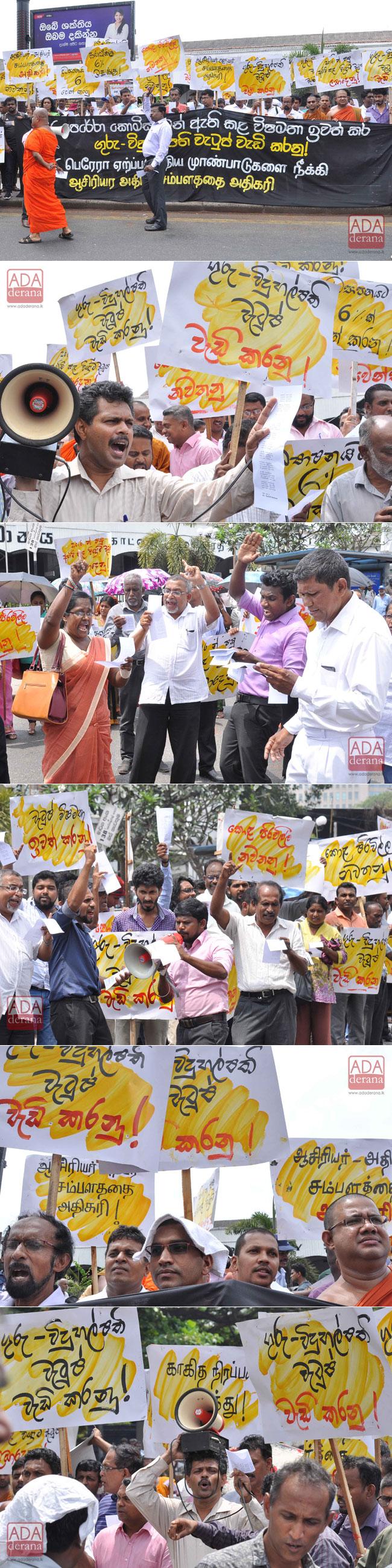 Teachers protest...
