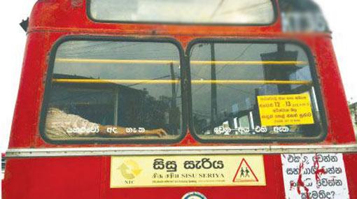 100 new buses for 'Sisu Seriya' service