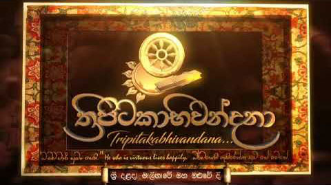 'Tripitakabhivandana' Week commences today