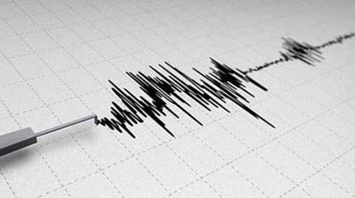 Minor tremor felt in several areas