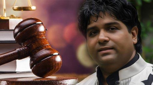 Jananath Warakagoda released on bail