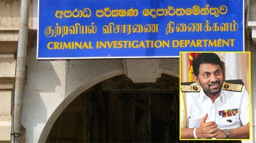 Adm. Karannagoda arrives at CID for third day