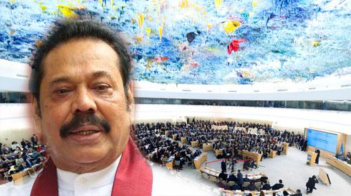 JO calls for President's immediate attention on Geneva resolution