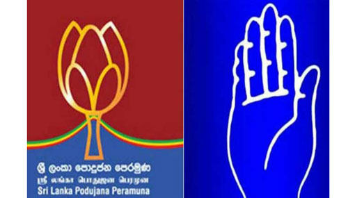SLFP-SLPP second discussion scheduled for tomorrow