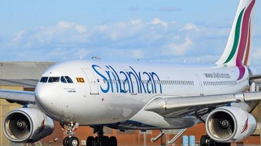 SriLankan flight diverted due to medical emergency