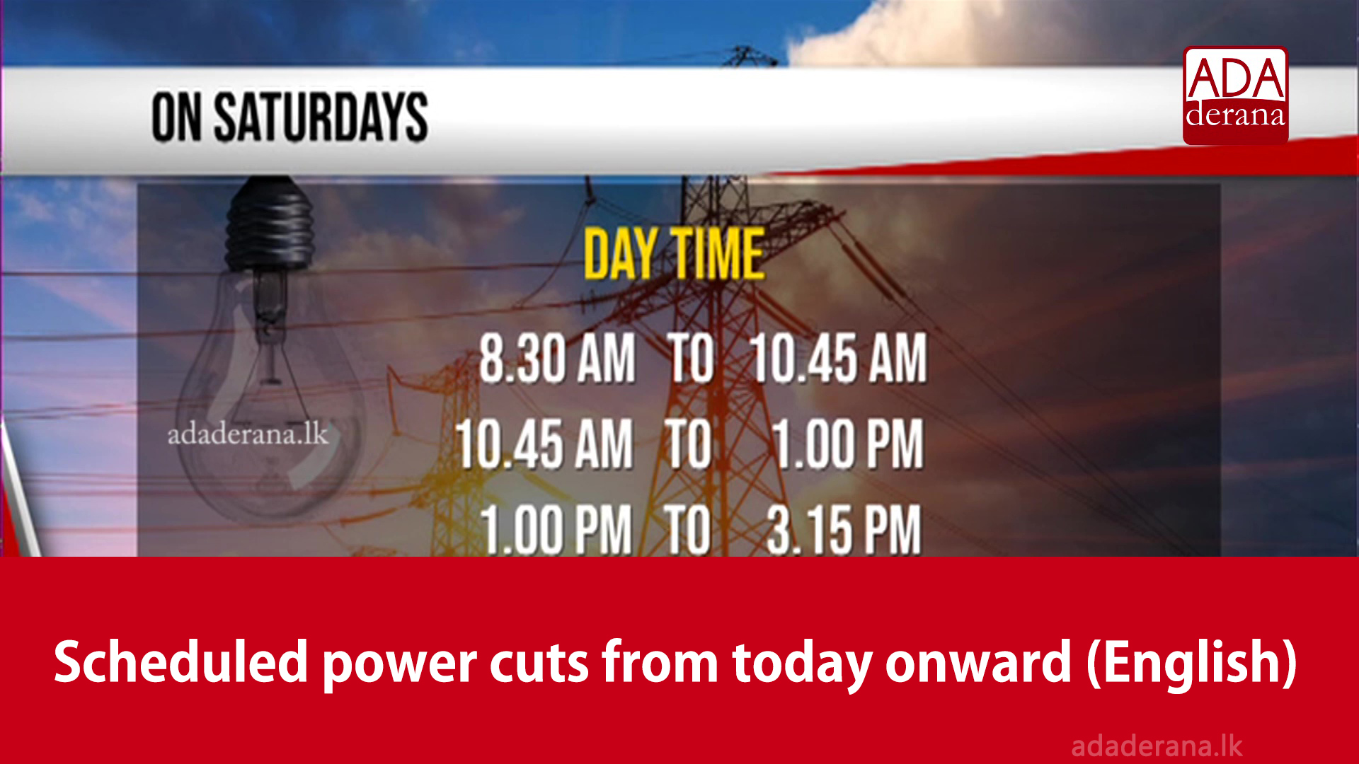 Scheduled power cuts from today onward (English)