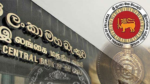 Central Bank to open new counter to issue coins