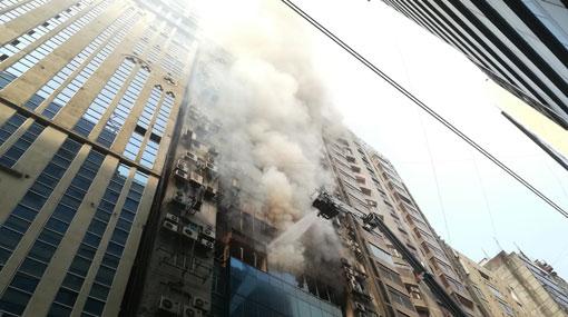 Dhaka fire under control, Sri Lankan among the dead
