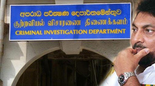 CID concludes Karannagoda's interrogation