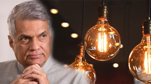 Ministerial Committee headed by PM to resolve power crisis