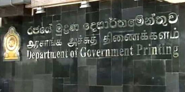 Dept. of Govt Printing removed from Defence Ministry