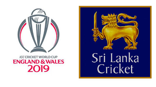 Sri Lankan World Cup squad announced?