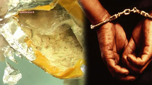 Suspect arrested with over 1kg of heroin in Wattala
