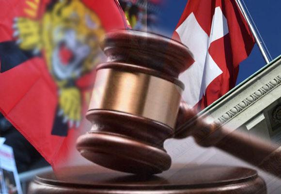 Swiss court verdict on 13 Tamil Tiger financiers challenged