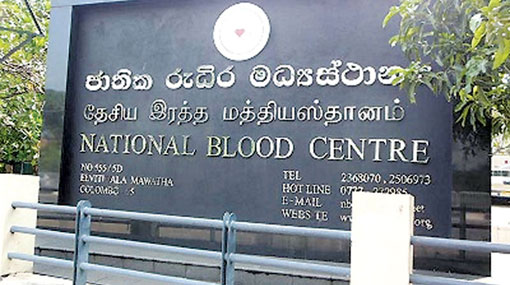 Blood bank says sufficient blood donated already