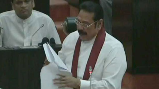 Govt. should instruct authorities to take actions on national security - Mahinda