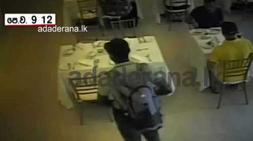 CCTV footages of suicide bombers at Shangri-La & Cinnamon Grand