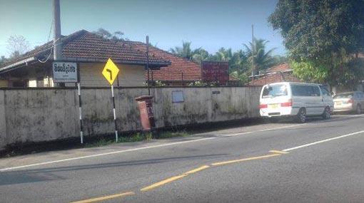 Minor explosion in vacant plot near Pugoda Court