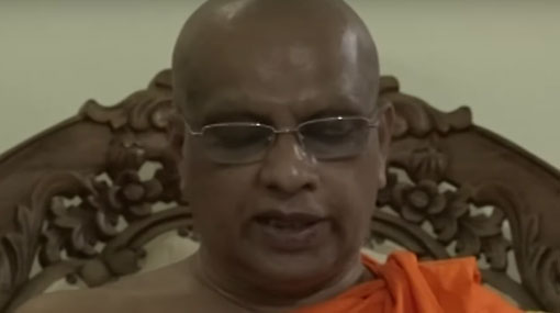 Asgiriya Chapter calls for general pardon for imprisoned intelligence officers