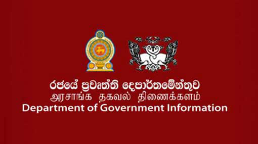 Public urged to accept only official news on security missions