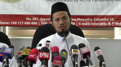 SL Muslims will not accept bodies of terrorists behind attacks - ACJU