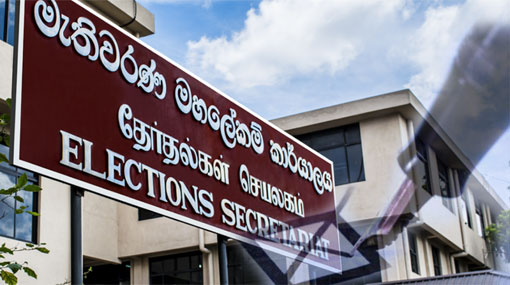 Distributing voter registration forms for 2019 commences today