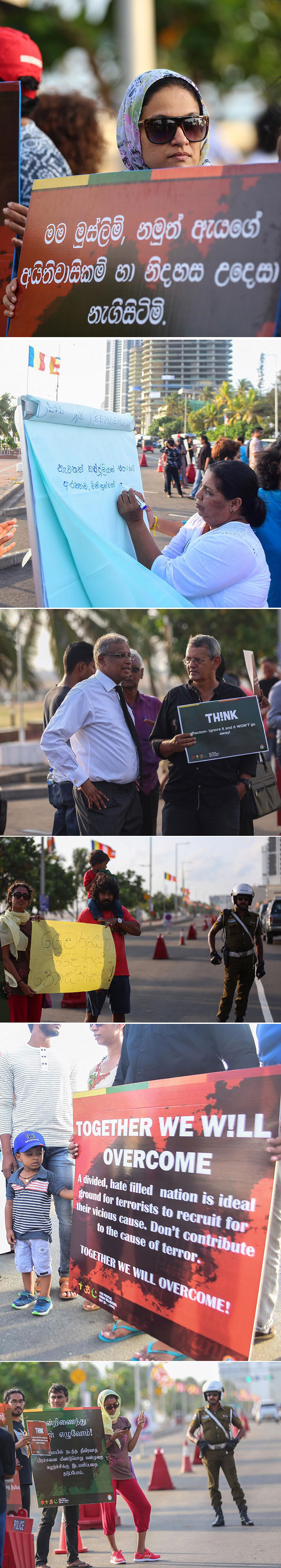 Sri Lanka Unites…