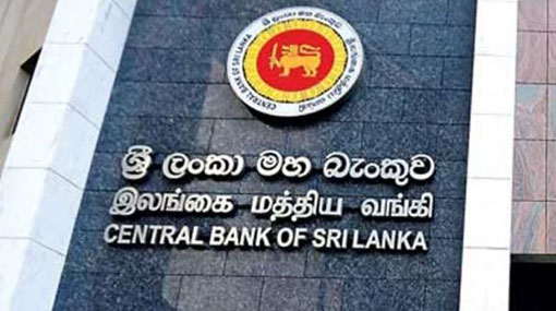 CBSL extends regulatory actions on The Finance Company