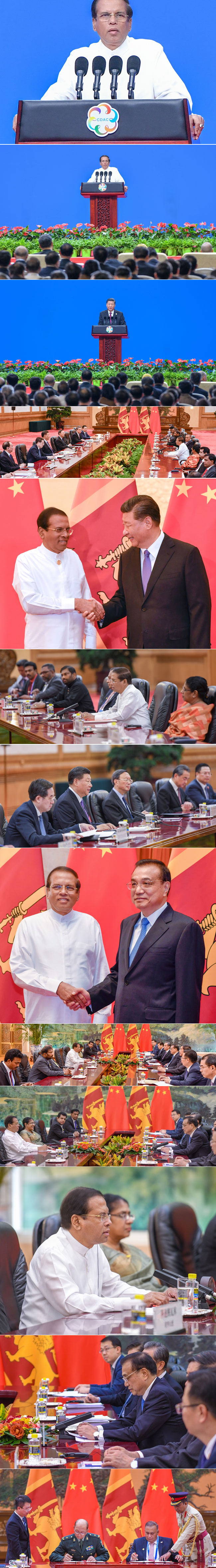President Sirisena in China…
