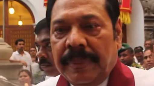 Send children to schools without fear - Mahinda