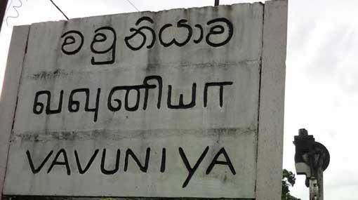 36 Pakistani deportees escorted to community centre in Vavuniya