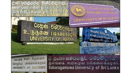 Govt. universities set to reopen this week