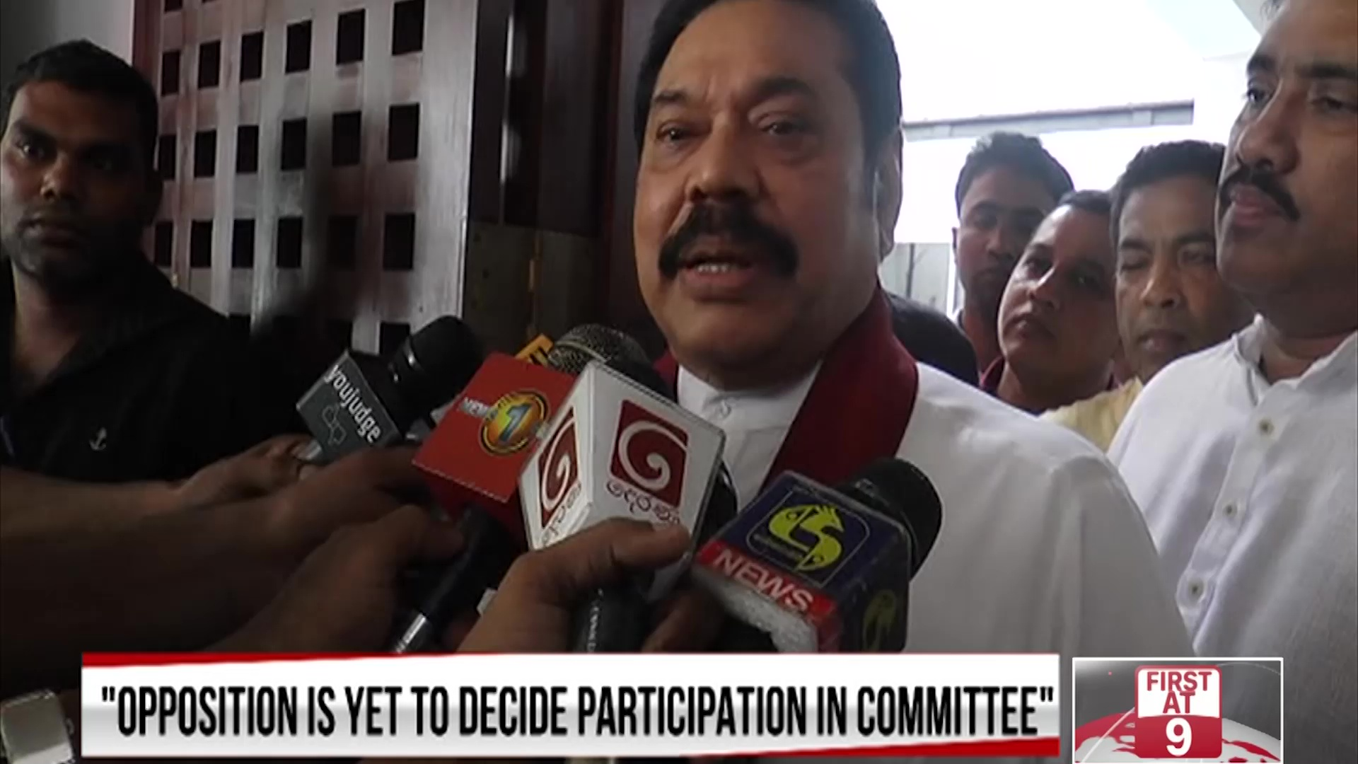 Opposition will decide on being part of special Select Committee - Mahinda (English)