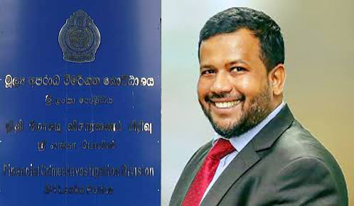 Minister Rishad Bathiudeen gives statement at FCID