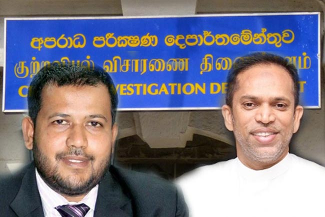 Two complaints against Hisbulla and Rishad submitted to CID