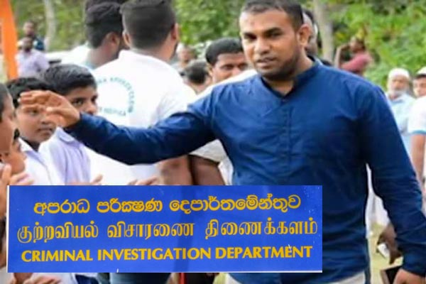 Public urged to come forward if any complaints against Kurunegala doctor