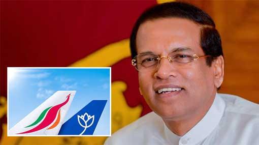 Term of Presidential Commission on SriLankan & Mihin Lanka extended