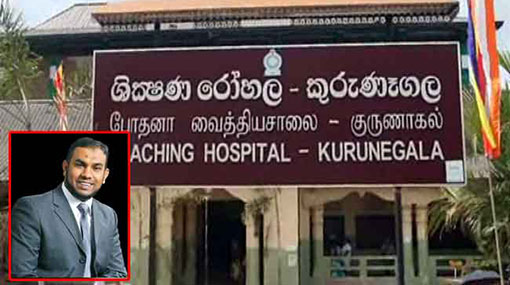 Kurunegala Hospital receives 51 complaints on C-sections