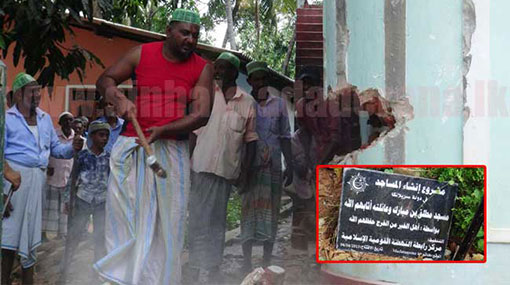 Muslims demolish NTJ mosque in Kekirawa
