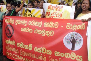 Neville Fernando Hospital employees launch protest…