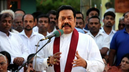 Priority given to national security distanced from us – Mahinda