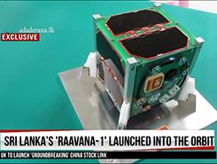 Sri Lanka's first satellite RAAVANA-1 released into orbit (English)