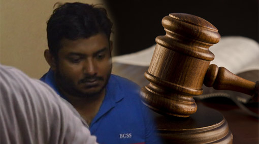 NTJ's Colombo District Organizer further remanded
