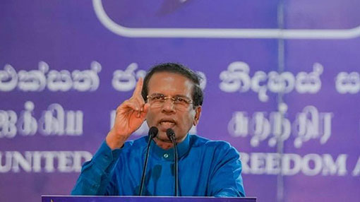 President says SLFP will reach 'honorable decision' at presidential election