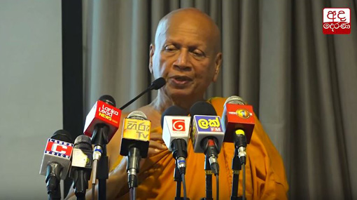 PM unconcerned about anything indigenous - Bellanwila Dhammarathana Thero