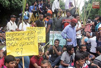 Sevanagala sugar factory employees protest...