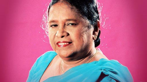 Popular singer Indrani Senaratne passes away