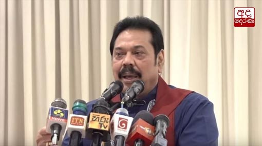 We didn't let people feel burdened by war, maybe we should have – Mahinda